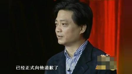 崔永元做了什么? 他要一再地当众向朱军道歉