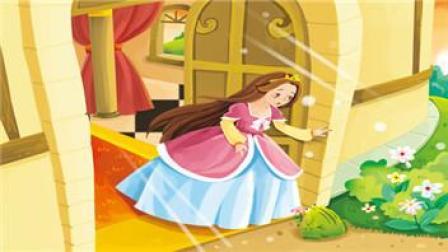 儿童故事视频大全连续播放 睡前故事 经典童话故事 《青蛙王子》