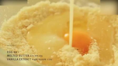 烘焙视频小清新酸甜香橙马芬蛋糕1巧克力慕斯蛋糕制作方法