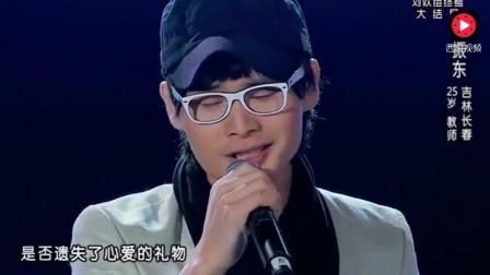 中国好声音 权振东这首《亲爱的小孩》让人听一次就难以忘怀, 全场观众都感动了