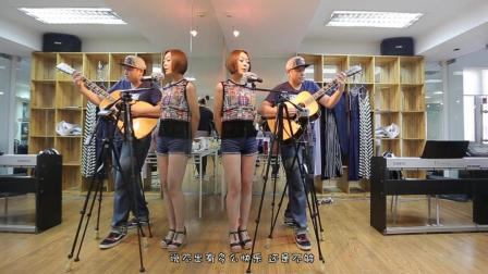 吉他弹唱 王若琳《有你的快乐》(歌手: 嘉怡)