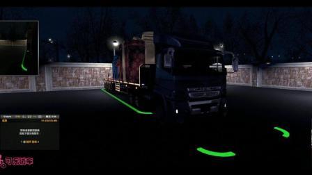 欧洲卡车模拟2_1.30 (圣诞外部任务 FUSO)