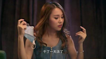《废柴兄弟》张晓蛟给合租的美女看岛国文艺动作片, 这是要带坏妹子啊