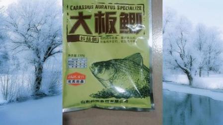 冬钓鲫鱼饵料配方有这些就够了, 让你纵横各种钓场无往不利