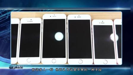 """苹果因""""降低iphone性能""""被用户起诉, 百度前高管疑窃取商业秘密被告上法庭!"""