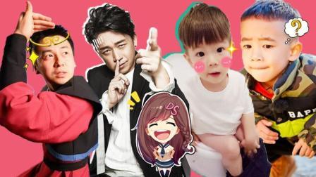 盘点2017年最佳戏精TOP5 嗯哼Jasper成中国最小戏精代表