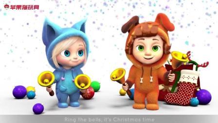 欢乐英文圣诞歌曲, 圣诞英文歌亲子宝贝一动起来! 快乐儿童益智