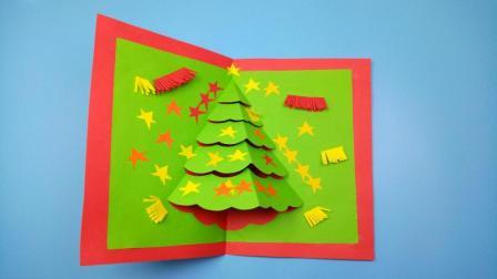 圣诞节快到了, 两分钟教会你做一张贺卡, 折纸视频教程
