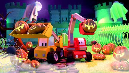 和迷你卡车学习 万圣节闹鬼的城堡 万圣节闹鬼的城堡