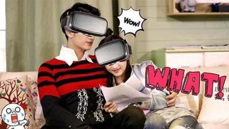 极光之恋的VR眼镜这么叼? 戴上就能看到羞羞的画面, 想买!