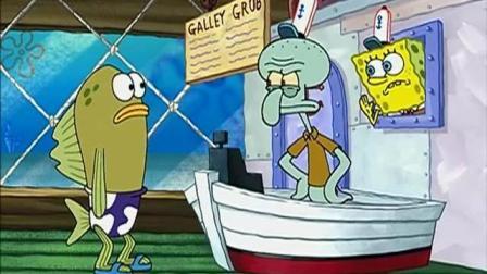 海绵宝宝: 蟹堡王发生了什么事情? 蟹老板兴奋的