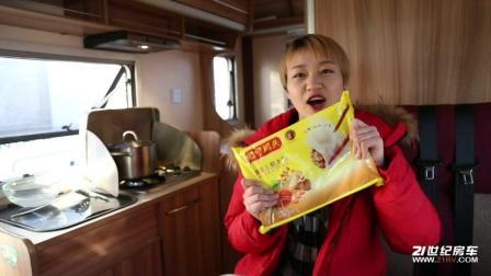 """异乡变故乡 蕊妹子在""""家""""煮饺子给你吃"""