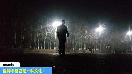Mcmid-2017曳步舞Shuffle暗夜第一季