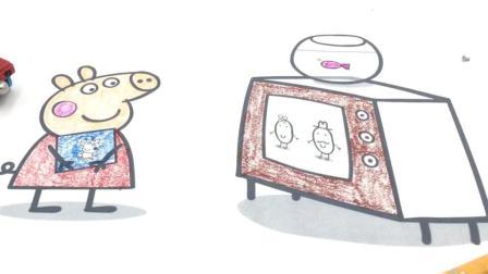 汤圆玩具屋小猪佩奇 小猪佩奇观看土豆先生节目涂鸦