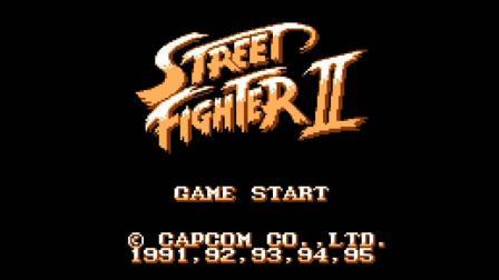 史上最烂的街霸游戏《GB街头霸王2》玩了才知道