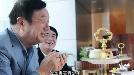 华为总裁任正非端着茶杯霸气训话, 真是太敢说了