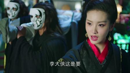 飞刀又见飞刀: 刘恺威太给焦恩俊丢脸! 把小李飞刀耍的这么假