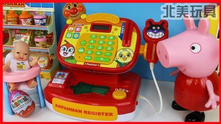 北美玩具 第一季 小猪佩奇玩面包超人玩具收银机小超市