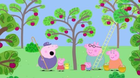 小猪佩奇游戏 第一季 小猪佩奇 秋冬换季游戏 佩奇乔治榨果汁吃蛋糕 41
