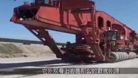 中国再造世界之最, 世界各国争相抢购, 我国坚决不卖!