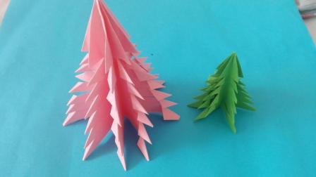 手工折纸 简单的圣诞树 哄娃过圣诞节的神器 环保又省钱