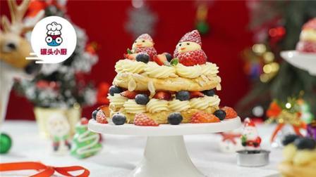 罐头小厨 第二季 圣诞大餐吃腻了 不如做个圣诞节花环泡芙 219
