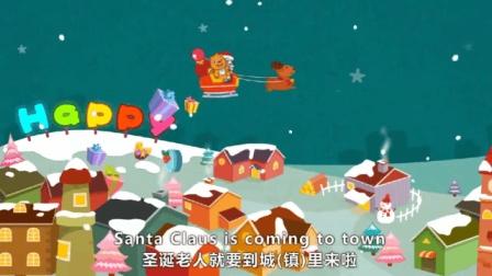 好听的圣诞歌曲, 圣诞老人进城来, 平安夜歌曲, 圣诞音乐