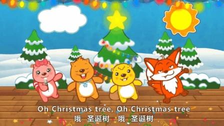 圣诞歌曲Christmas Tree(英语歌), 圣诞节音乐