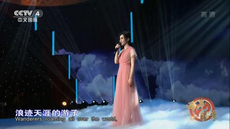 尚雯婕 - 故乡的云