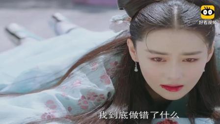 《花谢花飞》张馨予挨打忍不住喊: 皇祖母好疼啊! 太后得知真相?