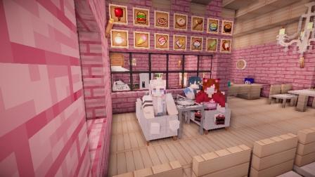 ★我的世界★妮卡多人模组生存之小森林ep.19粉红甜蜜餐厅