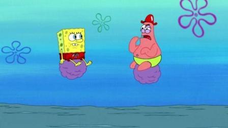海绵宝宝 派大星坐上了紫色弹球 两人在海上玩的可开心了