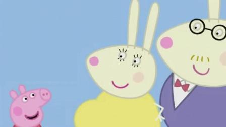 佩奇听到兔妈妈肚子有心跳声 佩奇帮小宝宝取了个好听的名字