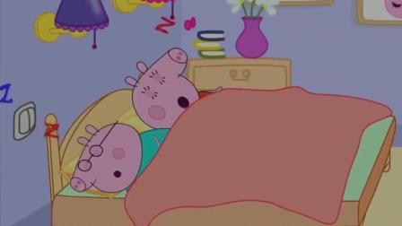小猪佩奇宝宝睡婴儿床哭闹 猪爸爸猪妈妈崩溃了