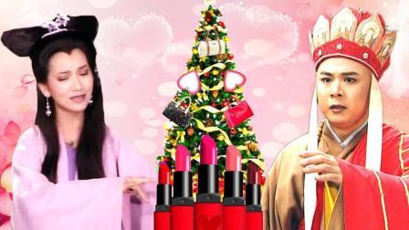 一风之音 2017:圣诞节不给女朋友送礼物 会变成单身么 262