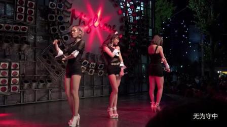 韩国饭拍-韩国女子组合EVE夏娃团表演经典歌曲《我自己》