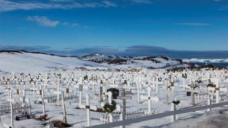 冰葬即将取代火葬 人体在负190度中迅速粉碎 融化在土壤里