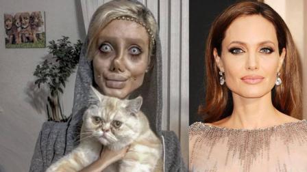 伊朗少女疯狂整容50次, 惨变僵尸版安吉丽娜朱莉, 收获30万粉丝!