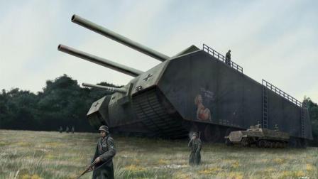 坦克足足有三楼高, 盘点地球上出现过的五款超级坦克