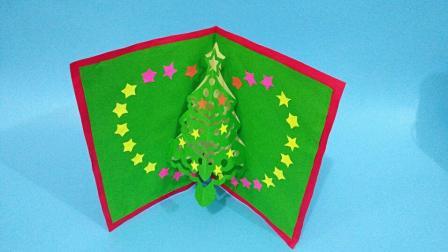 弹出来的圣诞树, 简单好看的圣诞节贺卡制作, 手工折纸教程