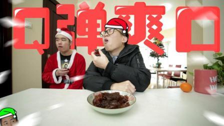 """两兄弟圣诞节自制Q弹""""小熊软糖"""", 小学生吃完却满脸嫌弃"""
