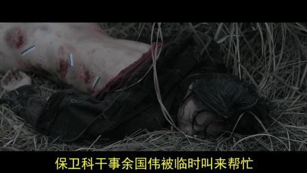 超越《烈日灼心》和《追凶者也》, 段奕宏凭借此片再夺东京影帝
