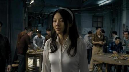 女版《追龙》, 大嫂徐冬冬, 被众多网友道: 你的胸和演技不成正比