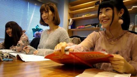日本女优到底怎么学习中文?【日本妹子从零开始学习中文之道①】