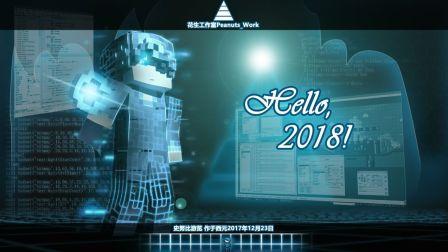 [C4D][PS]《Hello,2018!》制作过程SpeedArt【史努比游览Snoopy_Tour】