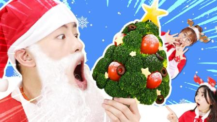 小伶玩具 节日系列 特辑 03 手工DIY可以吃的圣诞树大餐! 等待圣诞老人的礼物咯! DIY可以吃的圣诞树大餐