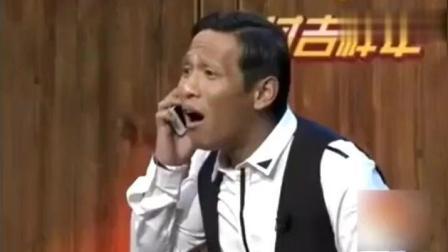 宋小宝爆笑小品《经纪人》, 连赵本山也笑的遭不
