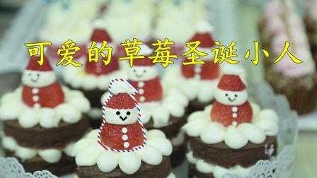 欧瑞莲圣诞冷餐会, 小朋友们才艺大比拼, 还有美味的蛋糕!