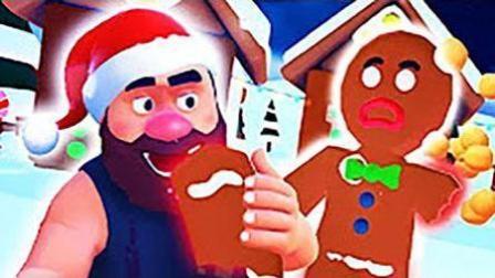 魔哒爆笑猥琐吃货大叔圣诞饼干村爆炸疯狂吞食大乱斗