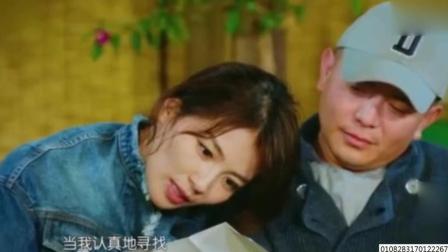 娱闻第一速递 2017 12月 《亲爱的客栈》祭出回忆杀 王珂读信惹刘涛落泪 171224